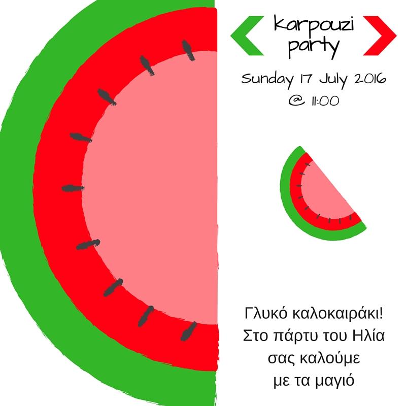 karpouzi